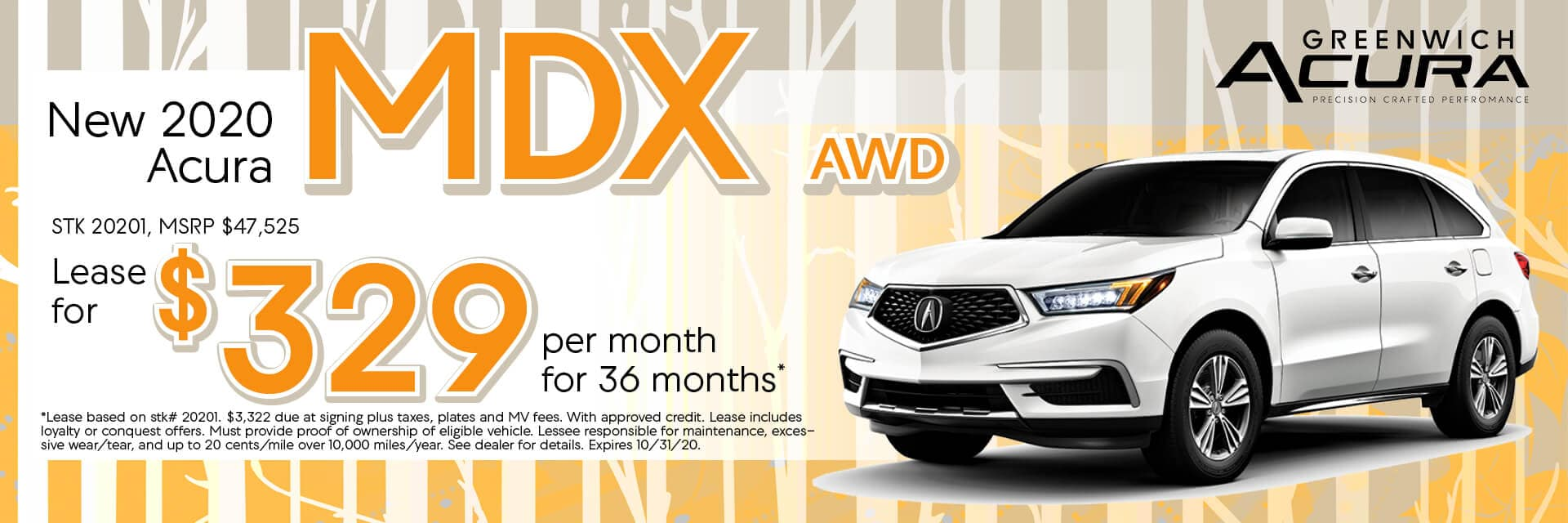2020 Acura MDX | Lease for $329/mo. for 36 Mos. | Greenwich, CT
