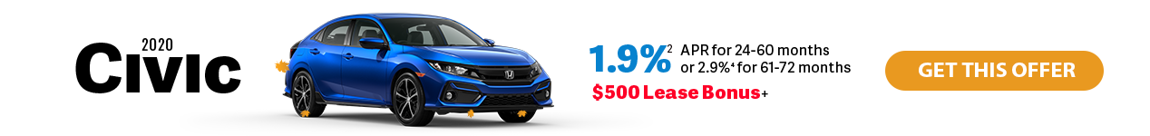 2020 Honda Civic at Jay Honda of Bedford
